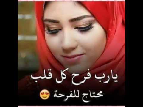 01f75a487 شاهد اجمل الصور الرومانسيه - YouTube