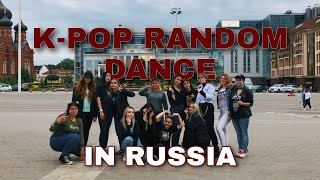KPOP RANDOM DANCE IN TULA, RUSSIA