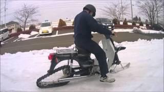 スーパーカブ(C50)を改造した自作スノーバイク thumbnail