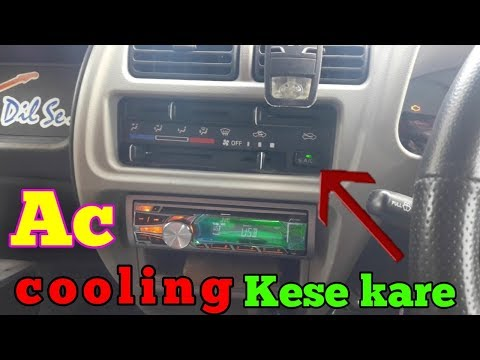 Maruti Suzuki Ecco 5 seater with Ac ll How to us Ac & Hitter