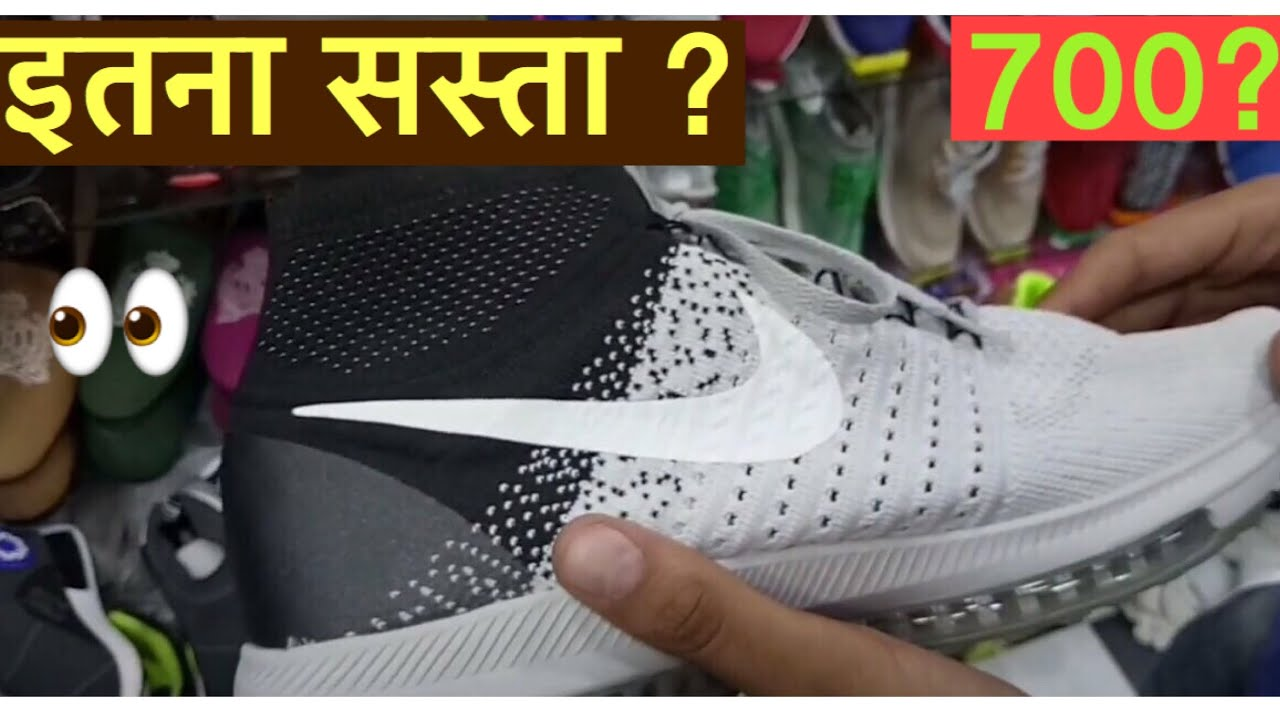 Branded Shoes In Cheap Price (1st Copy)|Watches in cheap Price|Bandra|