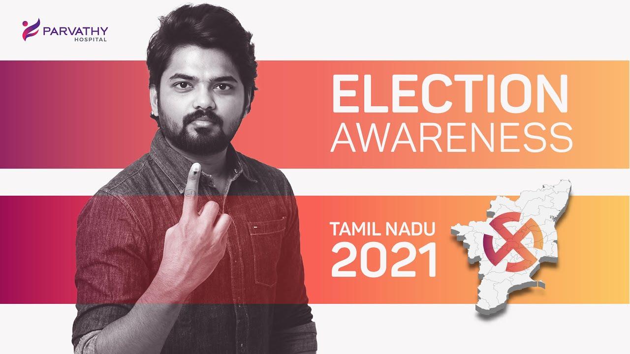 Oru Viral Puratchi   Election Awareness   TamilNadu Election 2021