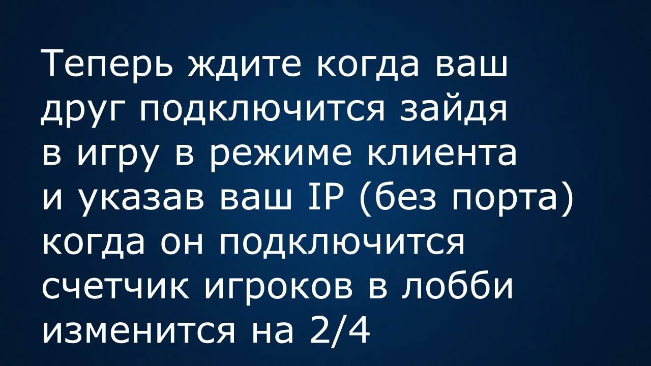 tcpview скачать на русском