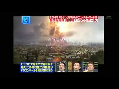 Dragonball Evolution from a News Show