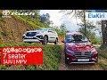 Toyota Rush Review (Sinhala) from ElaKiri.com