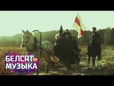 'Хлопцы-балахоўцы' – гурт