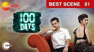 100 Days - Episode 81 - January 25, 2017 - Best Scene - 1