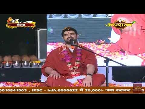 Tu Ki Jane Keeve Gujri Punjabi Bhajan By Pujya Gurudev Gaurav Krishna Goswami G