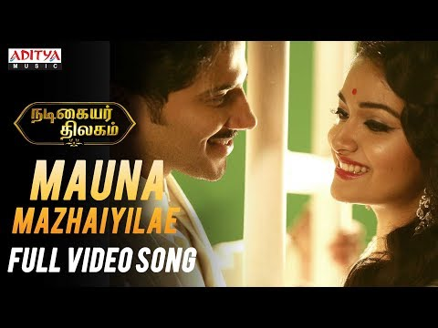 mauna-mazhaiyilae-full-video-song- -nadigaiyar-thilagam-songs- -keerthy-suresh,-dulquer-salmaan