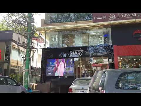 LED wall soch showroom  in bangalore  shop board at indiranagar
