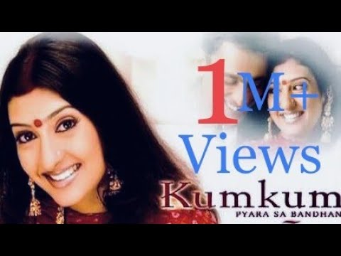 Kumkum serial full title song female version