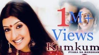 Kumkum serial full title song female version