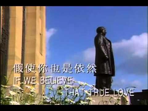 I Still Believe - Video Karaoke (PolyGram) - Minus One
