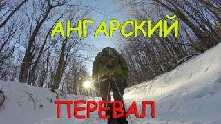 Ангарский перевал. Крым. Горы. Снег