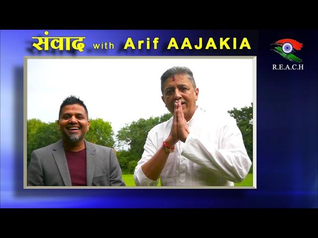 REACH SAMVAD PROMO with Arif Aajakia