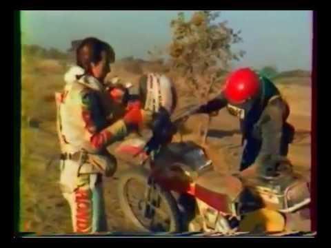 Gilbert  Lebrun Paris Dakar 1981