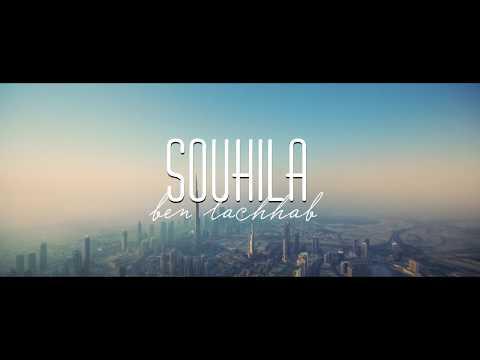 Souhila Ben Lachhab - VIDA LOCA (Cover) | (سهيلة بن لشهب - فيدا لوكا (حفل دبي