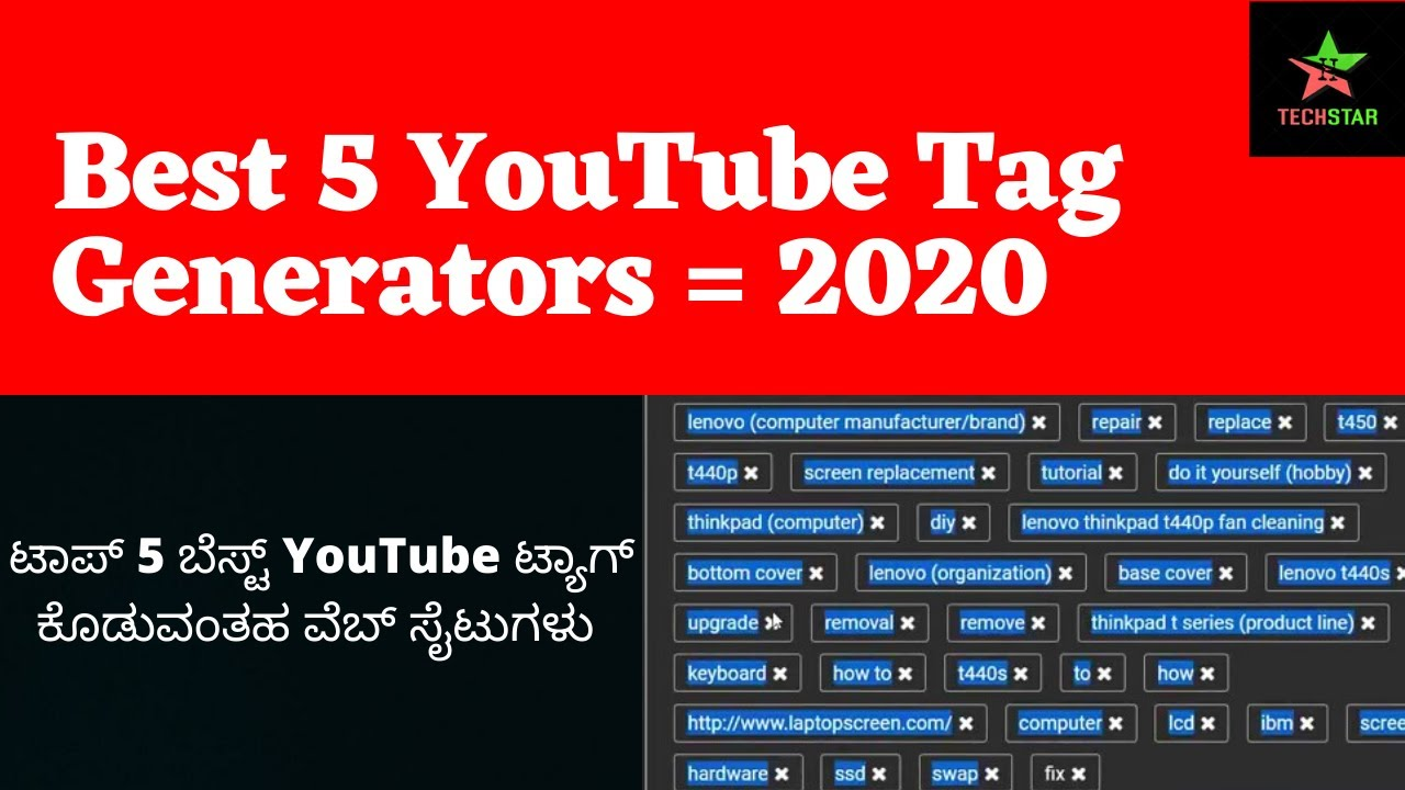 Youtube Tags Generator Deutsch