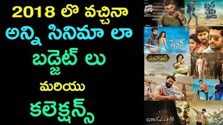 2018 All movies budget's and COLLECTIONS // 2018 All Telugu movies hit or flops list //