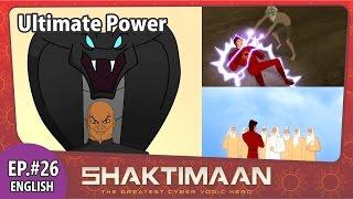 Shaktimaan - Episode 26