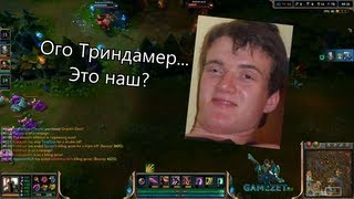 Dat epic Russian premade (DERP) Episode 1 - Grab Madness