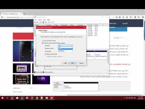 حل مشكلة windows unable to complete format