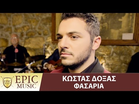 Thumbnail: Κώστας Δόξας - Φασαρία - Official Music Video