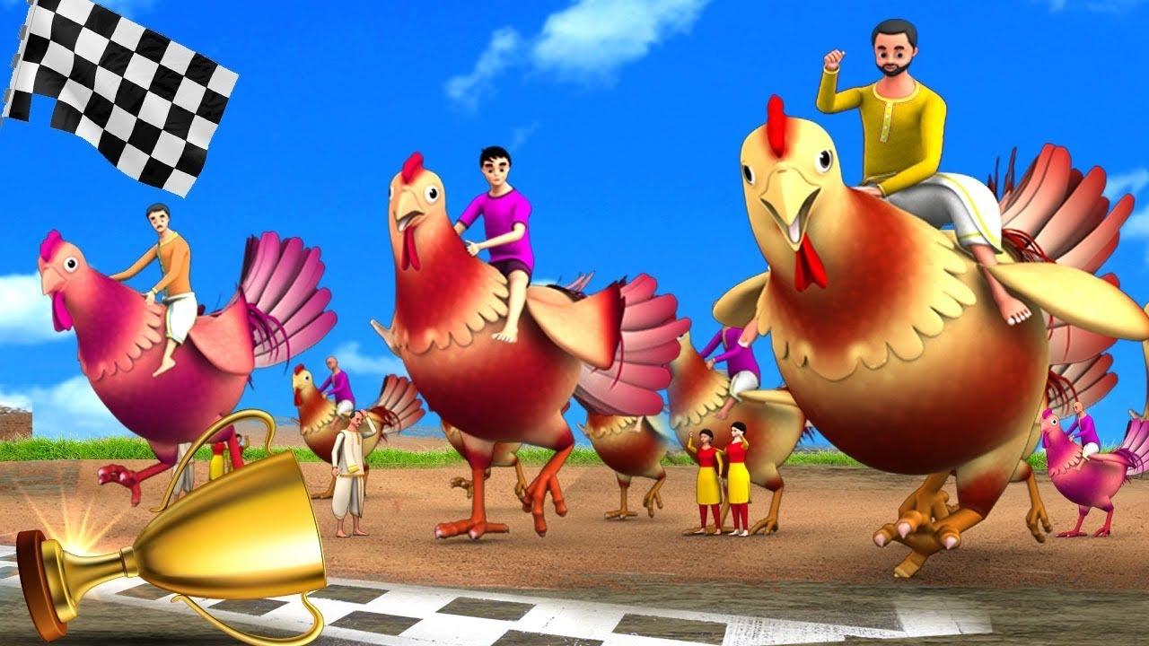 పెద్ద కోడి పరుగు పందాలు - Giant Chicken Race 3D Animated Telugu Moral Stories | Magic TV Fairy Tales