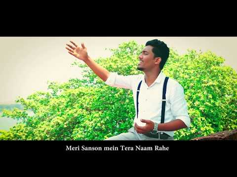Teri Stuti Mein Karu | Official Music Video - Joseph Raj Allam