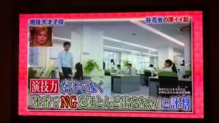 天才子役、谷花音ちゃんの天才エピソードです。
