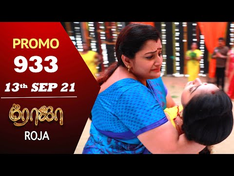 ROJA Serial | Episode 933 Promo | ரோஜா | Priyanka | Sibbu Suryan | Saregama TV Shows Tamil