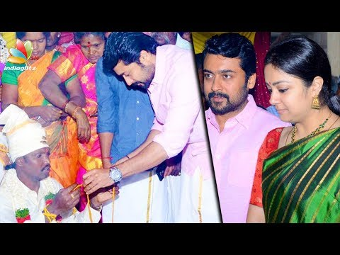 Surya - Jyothika attend staff wedding at Tirupati | Sivakumar, Karthi | Latest Cinema News