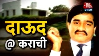 Exclusive: Dawood's conversation caught on tape; location traced to Karachi