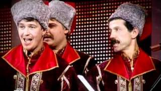 Скачать Александр Розенбаум Казачья