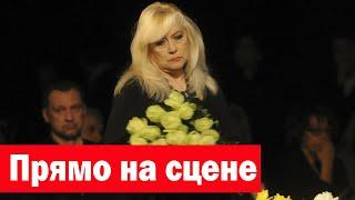 Не Верится ! Скончалась Народная Артистка Российской Федерации