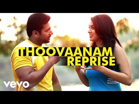 Romeo Juliet | Thoovaanam | Reprise Version | Sunitha Sarathy