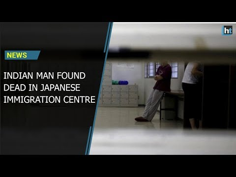 Indian man allegedly commits suicide in Japanese immigration detention centre