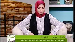 مصر أحلى - الفقرة الثانية ..تنسيق الثانوية العامة ..مع د/ محمد الديب امين عام جامعة عين شمس