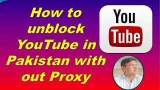 How to unblock Youtube without proxy in Pakistan in urdu
