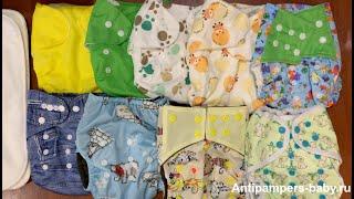 Обзор многоразовых подгузников Антипамперс-baby