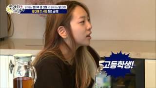 황신혜 첫사랑 최초공개?! [엄마가 뭐길래] 3회 20151119