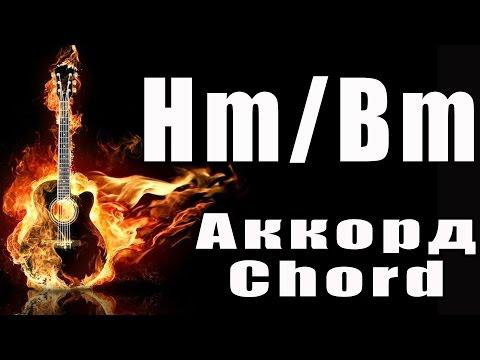 8.1 MB) Hm Chord - Free Download MP3