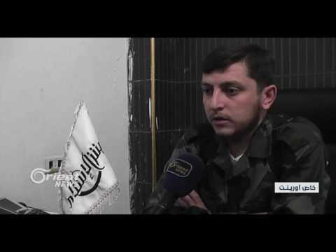 الفصائل في الغوطة الشرقية تعلن لأورينت نيوز عن شروطها لوقف الاقتتال