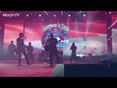 Jadilah Legenda - SID feat Marjinal