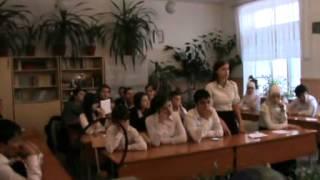Урок Кавказ в творчестве русских поэтов и писателей