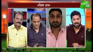 INDVSENG-करारी हार के बाद TOP 3 बल्लेबाज़ों पर बरसे दिग्गज, और धोनी के बचाव में उतरे Harbhajan Singh