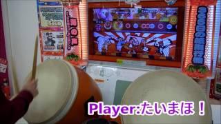 Player:たいまほ! Camera:ねぎ!? Place: 撮影・達成日:2/23 ~ 動画...