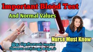 Important Blood Test &Normal  Values A Nurse Must Know | Nursing Tamil | Blood test &  normal values screenshot 2