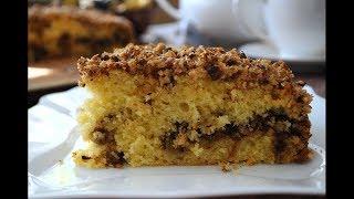 Сладкий Пирог / Торт/ Ореховый. Самый простой и быстрый рецепт вкусного пирога/ торта.