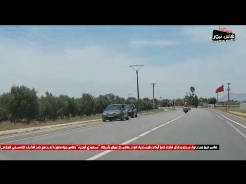 في هذه الأثناء .. الملك محمد السادس يتجه نحو مسجد باب الخوخة بسيارته الخاصة ودون أدنى بروتكول